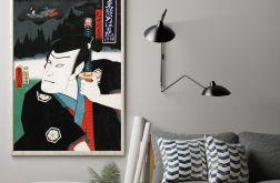 Plakat Samuraj - Ronin 50X70 B2