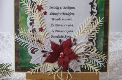 Kartka bożonarodzeniowa 16