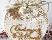 Cudownych Świąt na okrągło I
