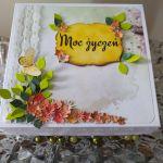 Kwiatowa kartka urodzinowa dla dziewczynki - Pudełko na kartkę