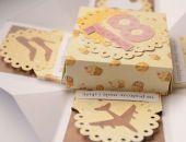 na 18. - kartka - pudełeczko - dla kobiety