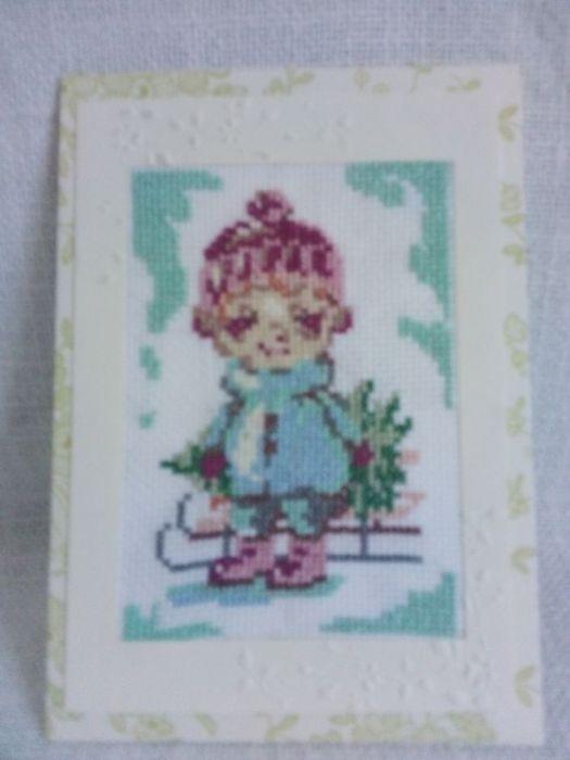 Kartka bożonarodzeniowa - Chłopiec z choinką  - widok ogółny