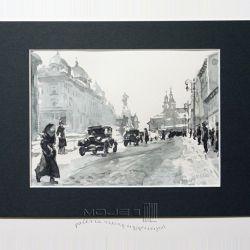 Plac Matejki 1933