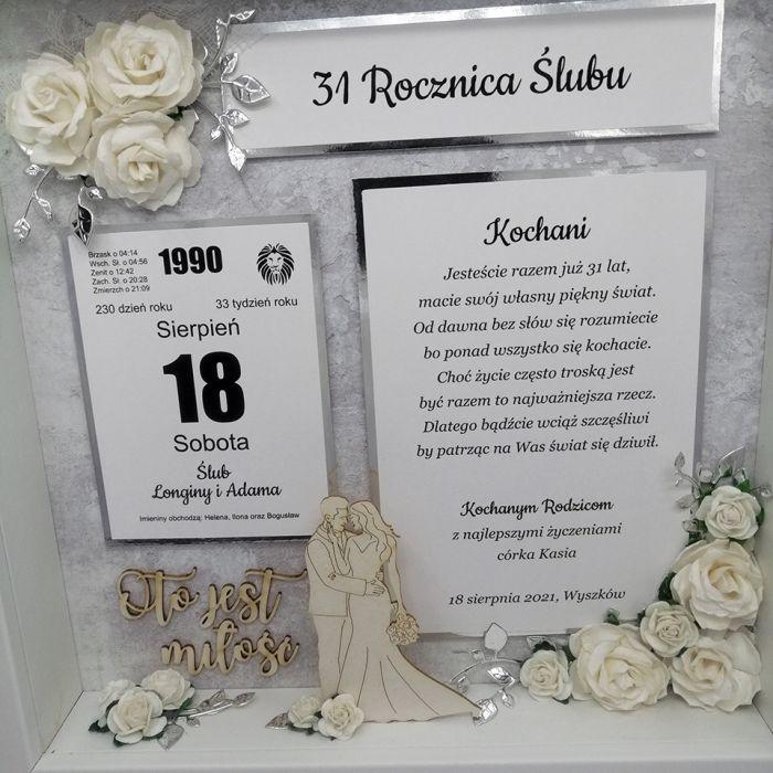 Piękna ramka 3D na rocznicę i ślub PRS 026 - ramka 3D na rocznicę i ślub 3