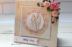 Kartka Ślubna #7#