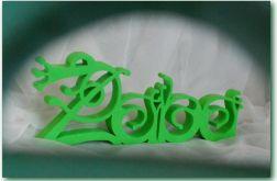 Drewniany napis Żaba