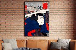 Plakat Samuraj - Ronin 2 50X70 B2