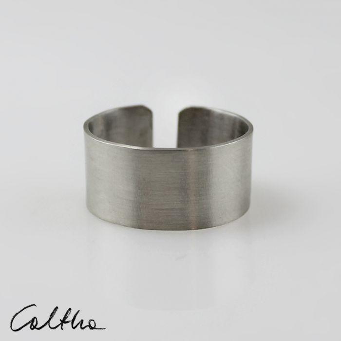 Satyna - srebrna obrączka 180515-03