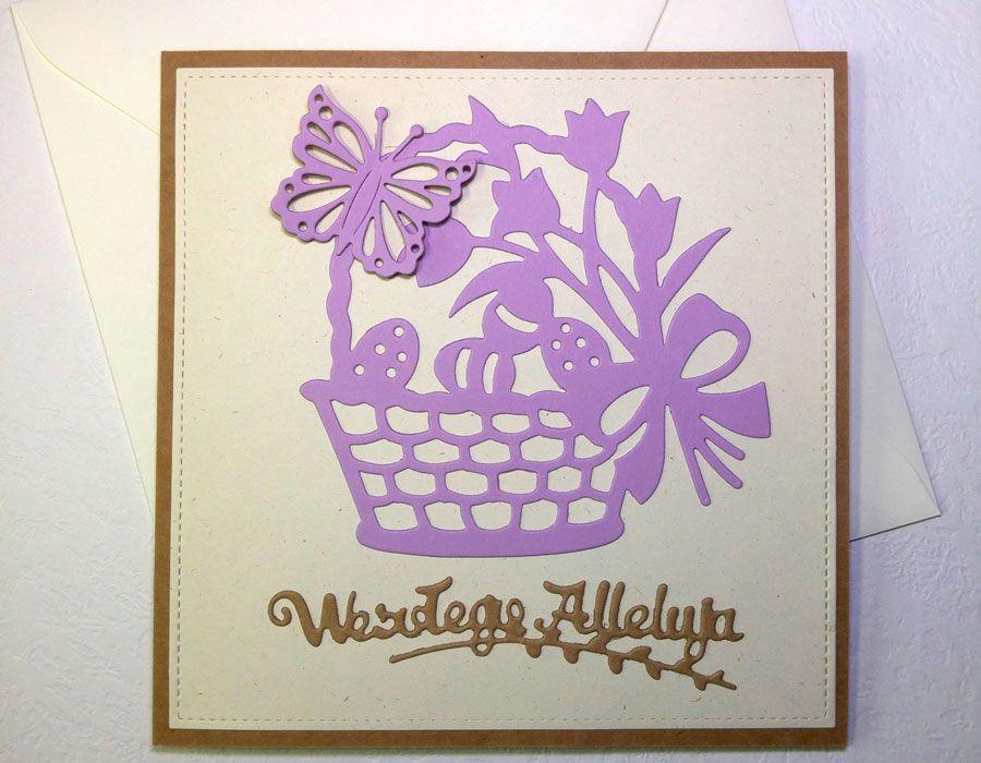 Kartka wielkanocna - fioletowy koszyczek - z kopertą