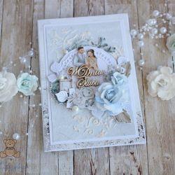 Kartka ślubna 3D Wedding Dream 1 GOTOWA