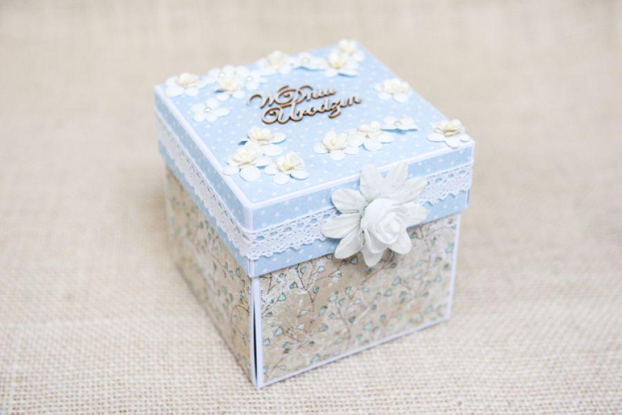 Exploding Box - Roczek, Urodziny dla chłopca