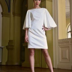 Koktajlowa sukienka / ecru – MINERVAH