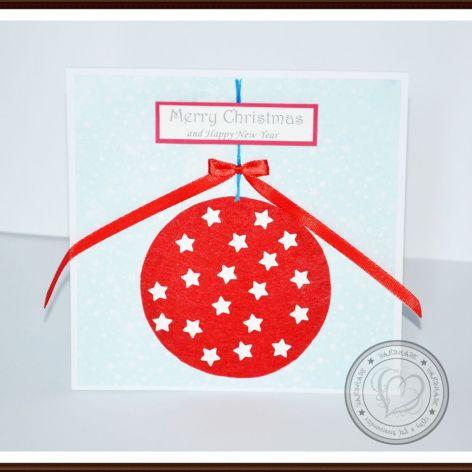 Kartka świąteczna #7 (Boże Narodzenie)