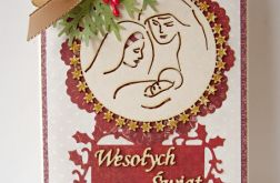 Kartka z Rodziną Świętą 011216
