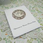 Zaproszenie na I Komunię Św-hostia duża