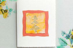 Kartka świąteczna minimalizm nr 63