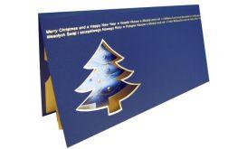 Elegancka kartka świąteczna