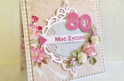 Kartka na 80 Urodziny brąz/amarant