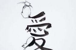 """""""Chiński znak miłości po kociemu"""" kaligrafia"""