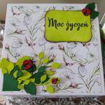 Kartka urodzinowa dla dziewczynki - Pudełko do kartki