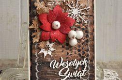 Wesołych świąt #15 (kartka z kopertą)