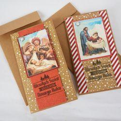Klasyczne kartki świąteczne - zestaw 2 szt.