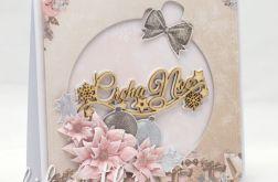 Cicha Noc - kartka świąteczna KBN2005