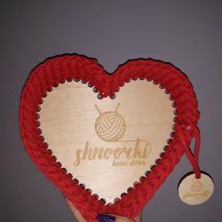 Koszyk ze sznurka Serce