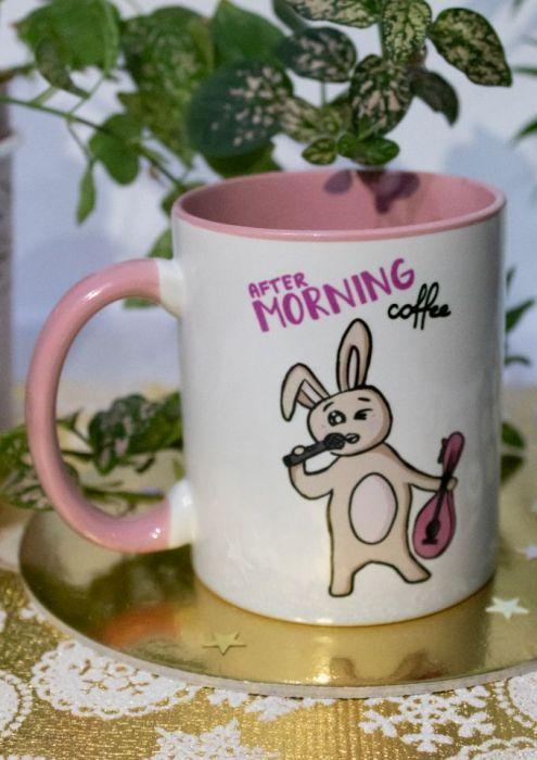 Kubek Morning Coffee - Tył kubka
