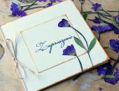 Zaproszenia ślubne z suszonymi kwiatami