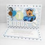 Kartka dla chłopca urodziny z misiem UDP 043 - Kartka dla chłopca roczek urodziny z misiem w aucie urocza stojąca (2)