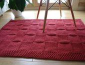 Czerwony dywanik ze sznurka