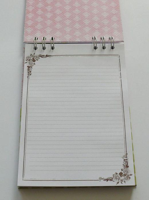 Pamiętnik-sekretnik