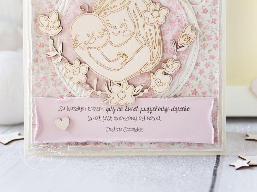 Kartka z okazji Narodzin, Chrztu, Roczku (06)