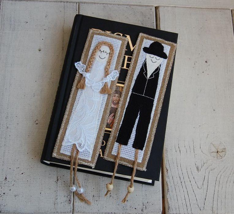 Zakładki ślubne 2