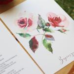 Zaproszenia na ślub róża