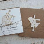 Rustykalna kartka święcenia kapłańskie - 1