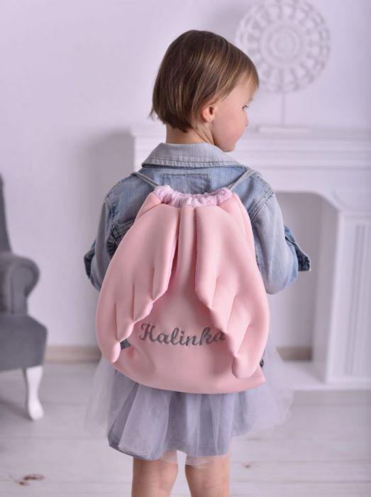 Worek/ plecak personalizowany