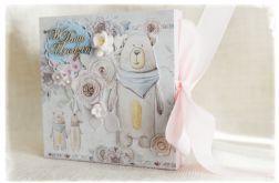 Kartka na Roczek, dla dziewczynki, 1 Urodziny