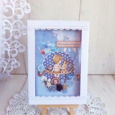 Kartka w pudełku Boy's Little World 1 GOTOWA