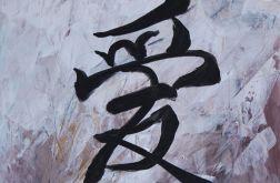 Chiński znak miłości FENG SHUI akryl