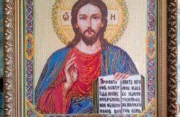 Obraz Ikona Chrystus Pantokrator